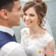 Teeth Whitening Options for Brides & Grooms
